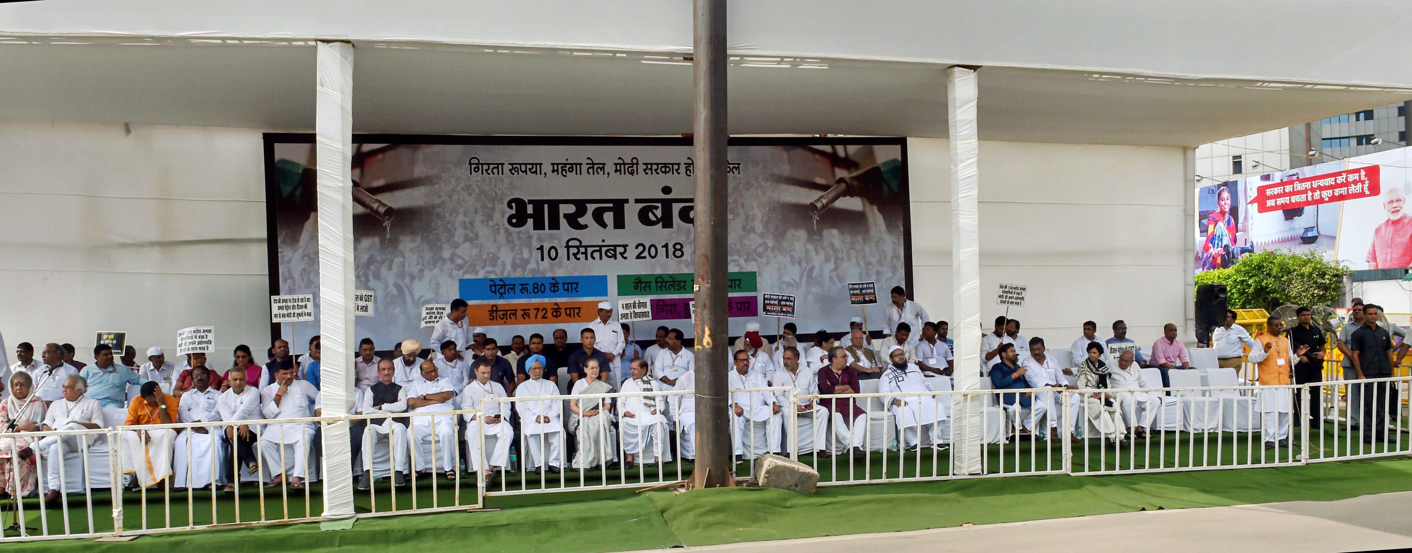 Rahul gandhi on bharat bandh