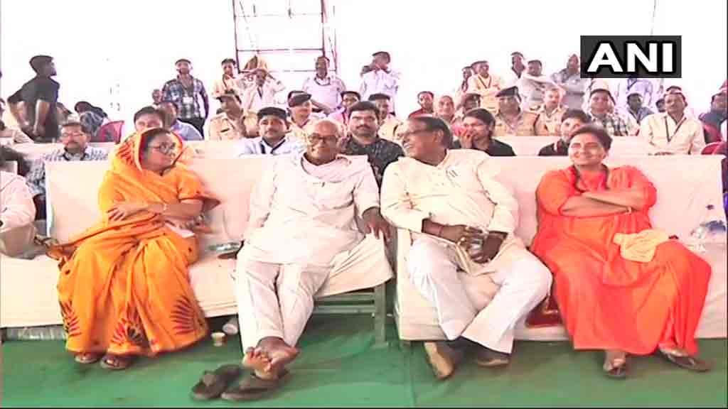 Bhopal election photo
