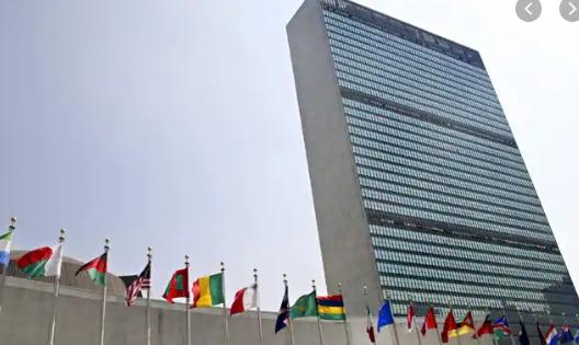 United nation 1