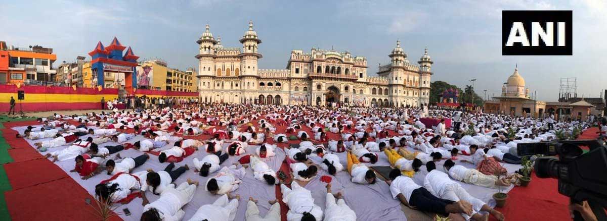 Janakpur yoga