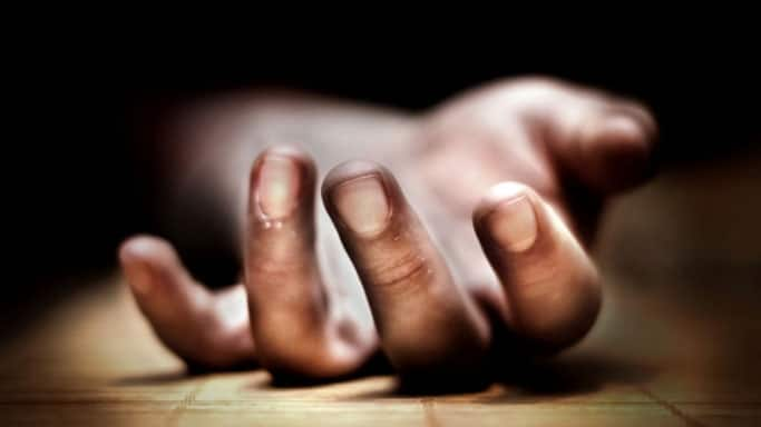 Woman With Eczema Kills Parents Before Committing Suicide