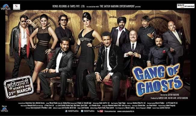 Gang of Ghosts movie review: Meera Chopra's film turns out to be half-hearted!