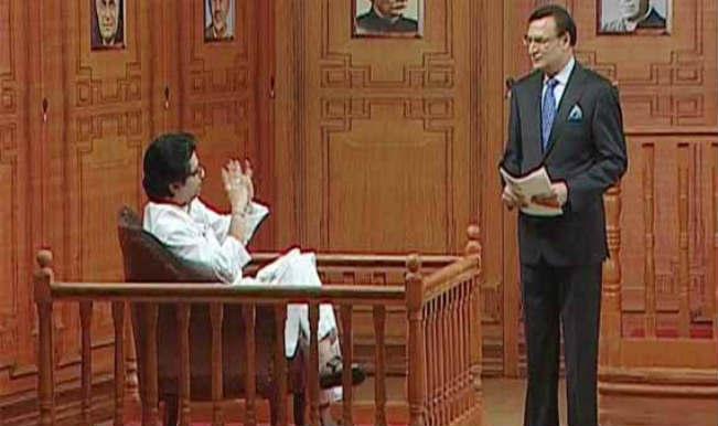 Raj Thackeray wishes to be Maha CM: Top 5 quotes of Raj Thackeray from Aap Ki Adalat