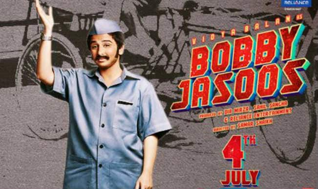 Bobby Jasoos releases this Friday: Top 3 reasons to watch the movie!