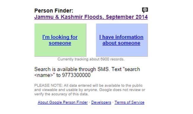 Google launches Person Finder tool for Jammu & Kashmir