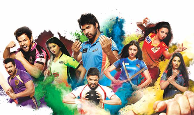 Box Cricket League 2014
