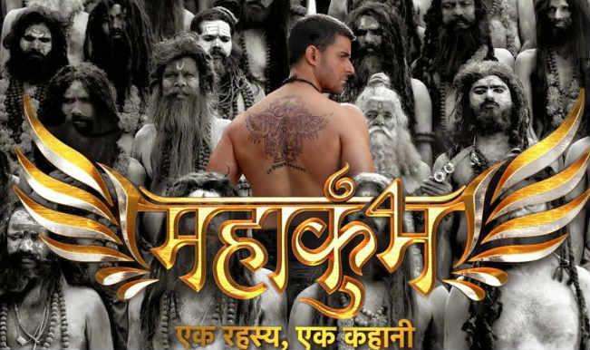 Mahakumbh  serial