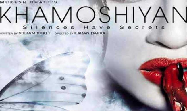 Khamoshiyan movie review: Gurmeet Choudhary, Sapna Pabbi and Ali Fazal unveil a tantalizing mystery!