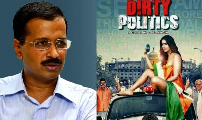 OMG! Arvind Kejriwal was offered role in Mallika Sherawat's Dirty Politics