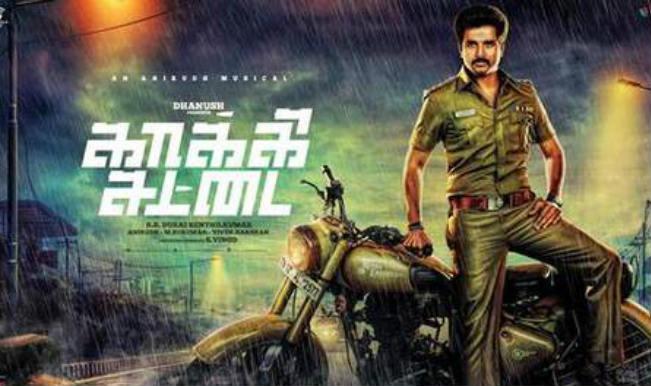 Kaaki Sattai Movie Review: Sivakarthikeyan's baby step towards stardom