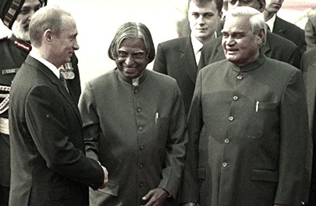 Former PM Atal Bihari Vajpayee with President APJ Abdul Kalam and Russia President Vladimir Putin