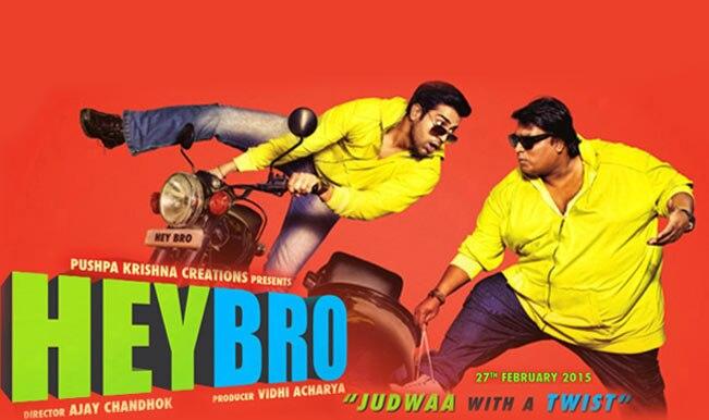Hey Bro Movie Review: Written for Ganesh Acharya's self-satisfaction