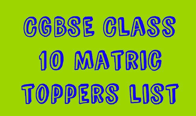 CGBSE Class 10 2015 Results Declared: Chhattisgarh Class 10 Matric