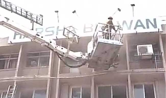 Fire in Connaught Place at building that hosts Oriental Bank