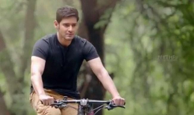 Srimanthudu teaser: Mahesh Babu all the way, no sign of Shruti