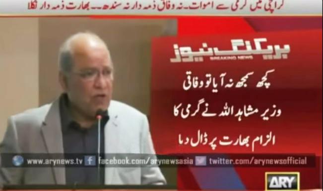 Watch Pakistan Minister blame India for Karachi Heatwave