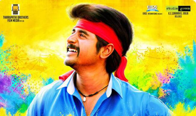 RajiniMurugan Tamil Movie Teaser: Superstar Rajinikanth focal point in this comic caper (Watch Video)