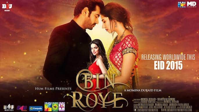 Bin Roye's' Tale of Obsessive Love Set to Release in
