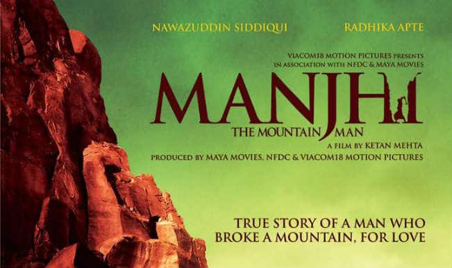 First look poster of 'Manjhi-the mountain man' starring Nawazuddin Siddiqui released!