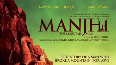 Manjhi's love for his wife inspired my film: Ketan Mehta