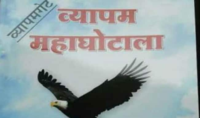 Vyapam Scam: 31 Convicted by CBI Court, Quantum of Punishment on Nov 25