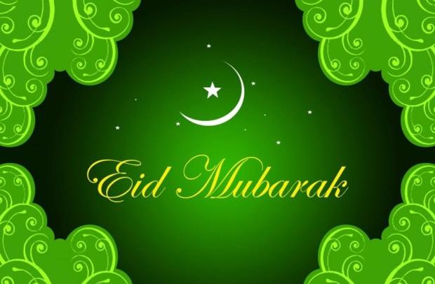 2015-Eid-Mubarak
