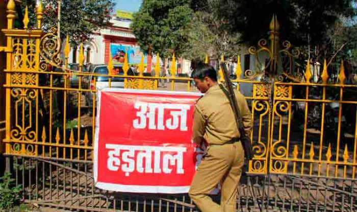 Nine-bank Unions Call For Strike on December 26 to Protest Against Proposed Amalgamation of Vijaya Bank And Dena Bank With Bank of Baroda