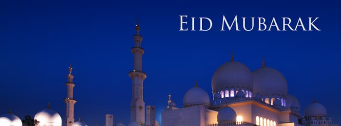 eid-fb-cover-photo