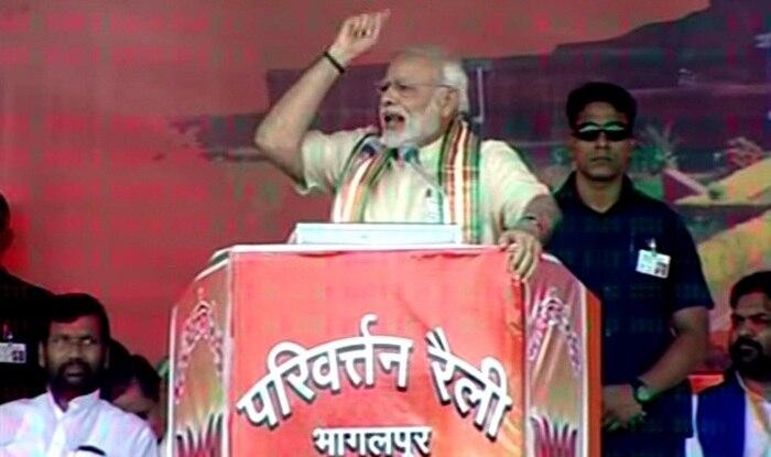 Prime Minister Narendra Modi addresses rally in Bhagalpur, Bihar (Watch video)