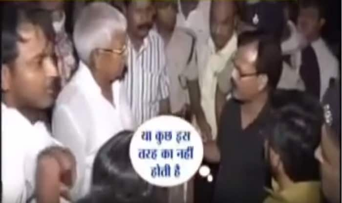 Oops! Lalu Prasad Yadav creates ruckus at midnight, shouts at bureaucrats