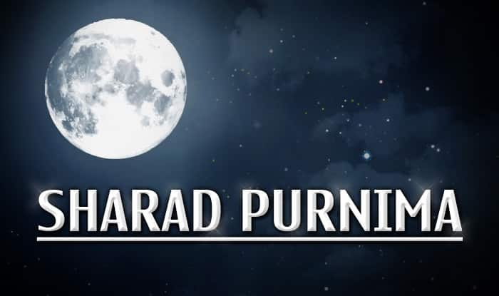 Sharad Purnima 2019: Know Date, Time, Mantra, Messages and Significance of Kojagiri Purnima