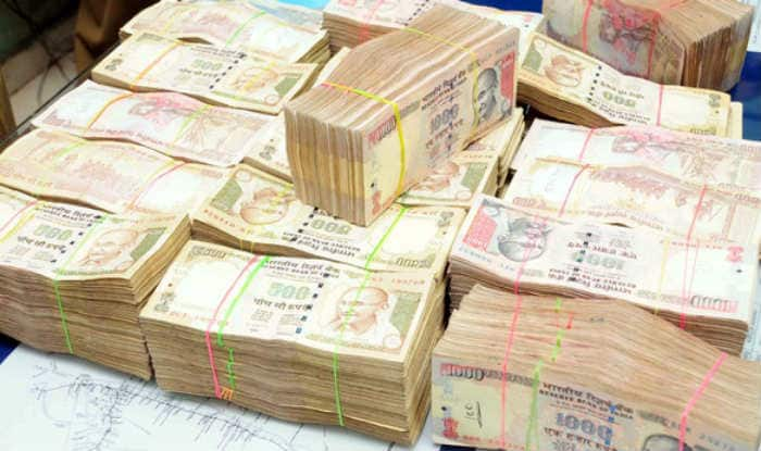 Black Money list 2015: Assets of Rs 4,147 crore disclosed by 638 declarants in India this year