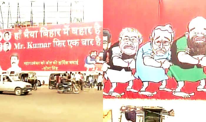 Grand Alliance win: Nitish Kumar trolls BJP with caricatures of Narendra Modi, Amit Shah in Patna