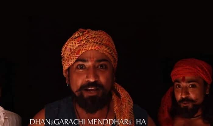 Marathi capella: You will love this version of classic song Dhangarachi Menddhara