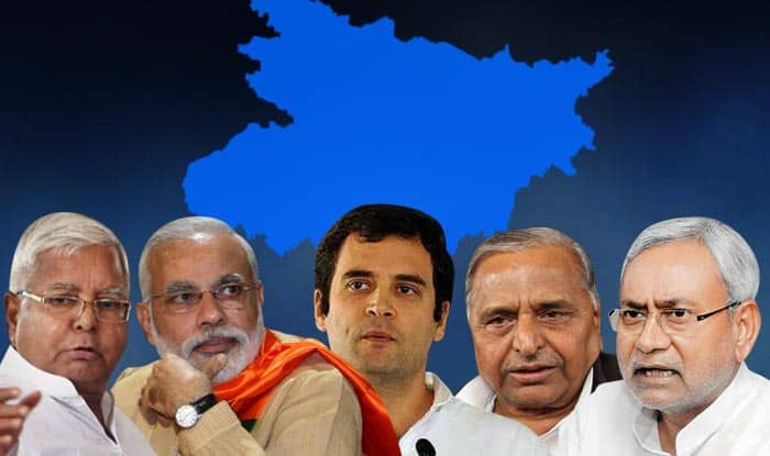 Trends do a 360 degree turn as Grand Alliance leads; BJP's CM candidate Nand Kishore Dutt trailing