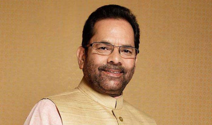Mukhtar Abbas Naqvi to Host Iftar Party For Divorced Women