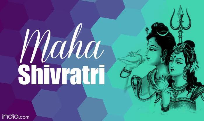 Maha Shivaratri 2016: Best Shivaratri SMS, WhatsApp & Facebook Messages to send Happy Maha Shivaratri greetings!