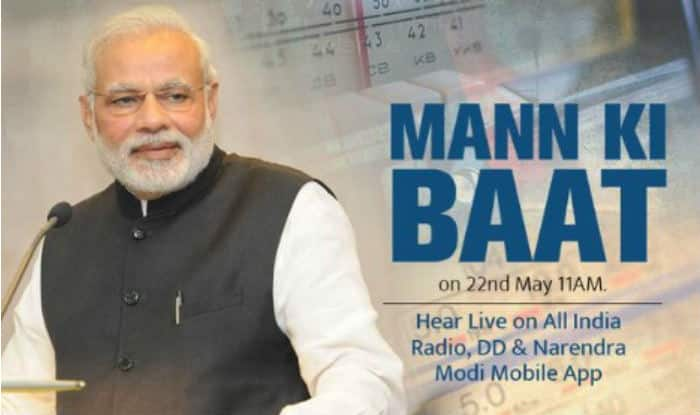 Narendra Modi to address nation in 'Mann Ki Baat' today at 11 am IST