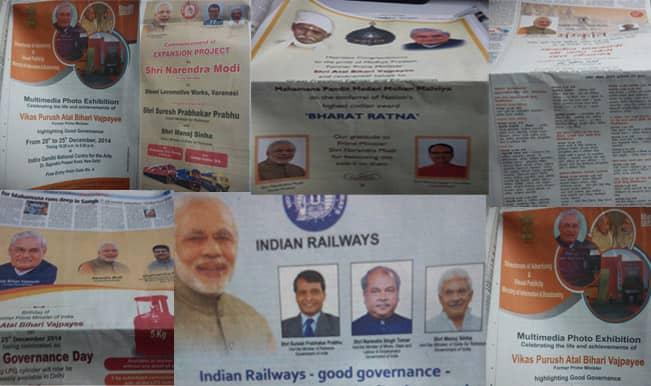 'Marking' system introduced for newspapers for government advertisements