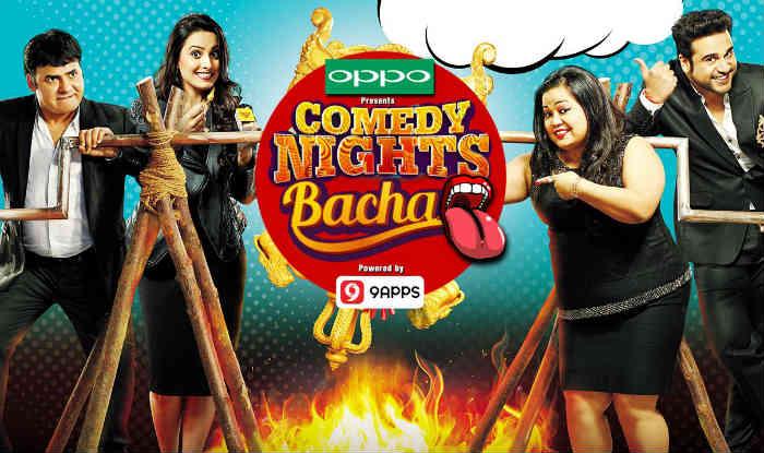 Krushna Abhishek's Comedy Nights Bachao to go off air! Yeh Hai Mohabbatein actress Aditi Bhatia to be part of Comedy Nights Bachao season 2?