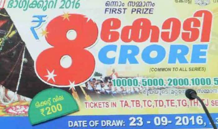Onam bumper lottery result 2016 declared: OMG! See the lucky