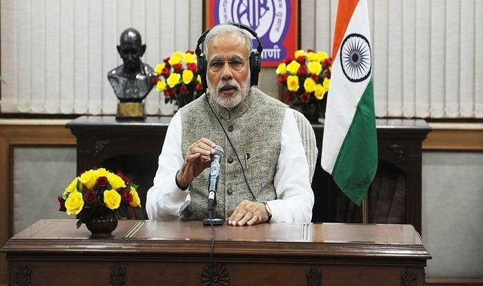 Mann Ki Baat: 'Jan Jan Judega, Jal Bachega,' PM Modi Calls For United Action For Water Conservation | Updates
