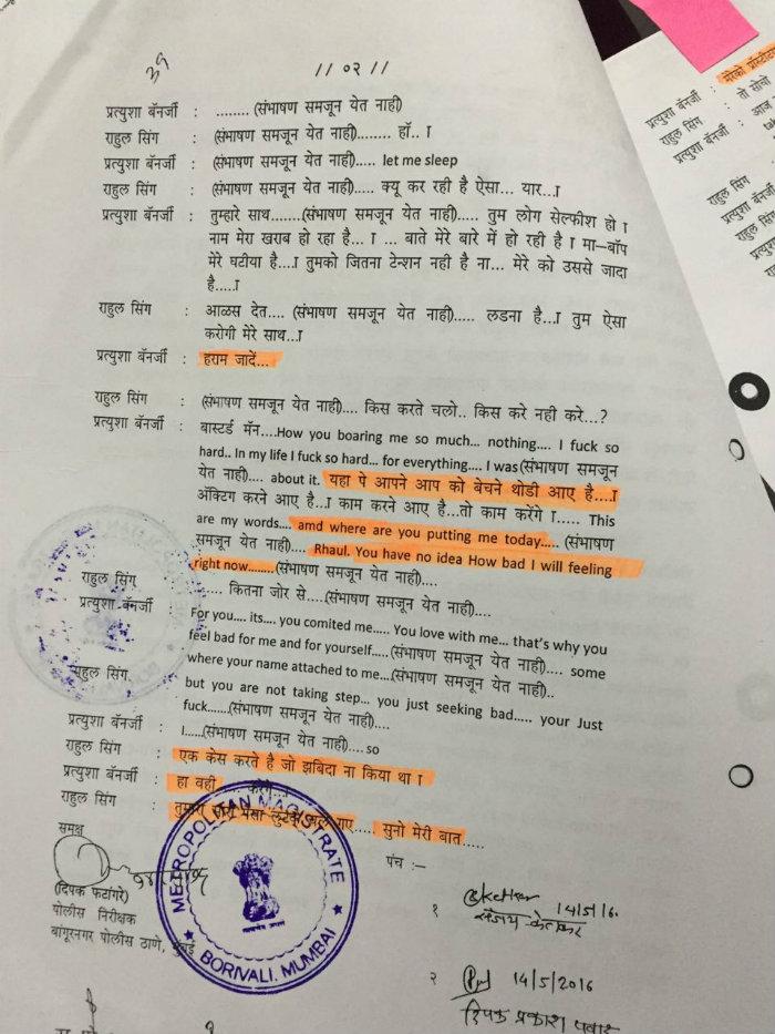 Pratyusha transcript 4