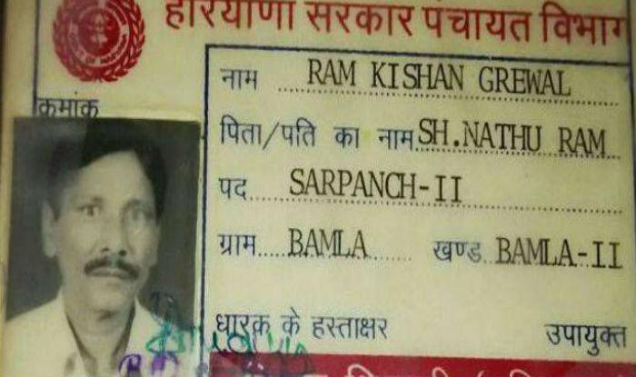 Ram Kishan Grewal's arrear was credited to his account on November 8: Government