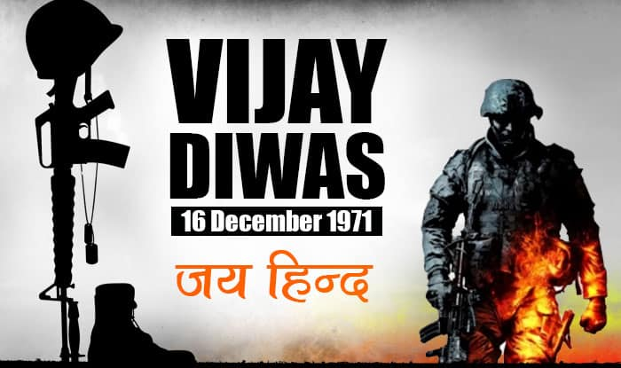 vijay diwas th anniversary quotes pictures whatsapp sms