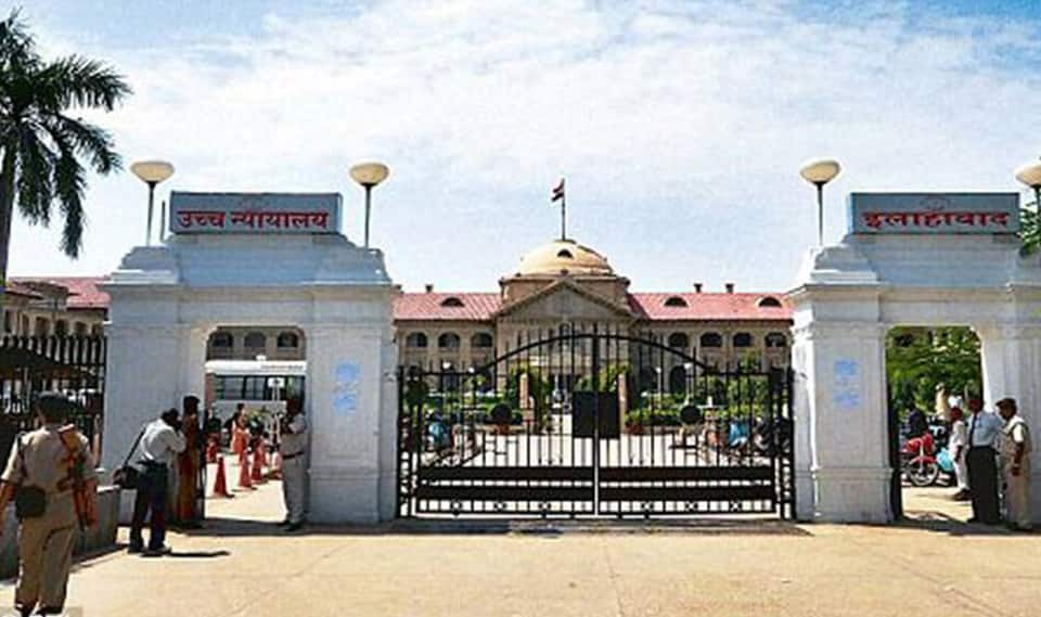 Ayodhya Verdict Today: All You Need to Know About Allahabad High Court's 2010 Judgment