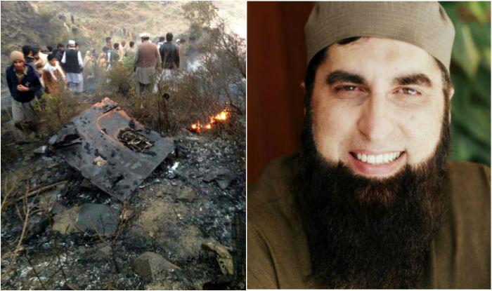 Pakistan plane crash: PIA aircraft PK-661 goes down after