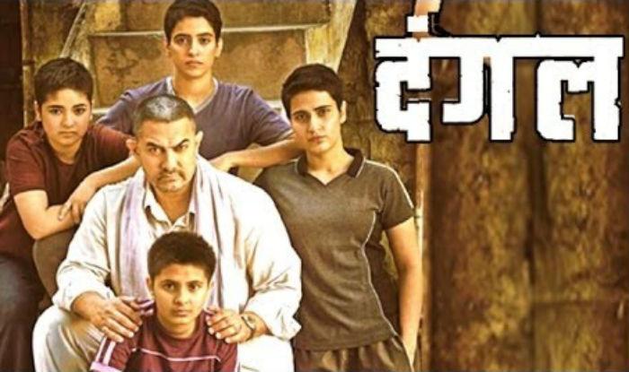 Dangal Movie: Sports in India needs support beyond cinema halls