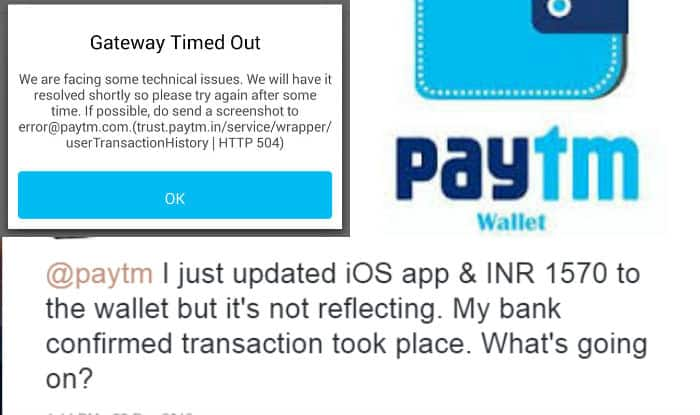 Paytm App removed from Apple App Store: Updated iOS app is