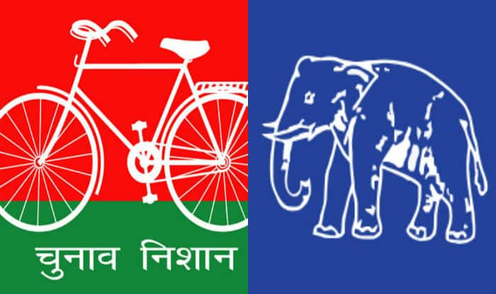 SP and BSP logo